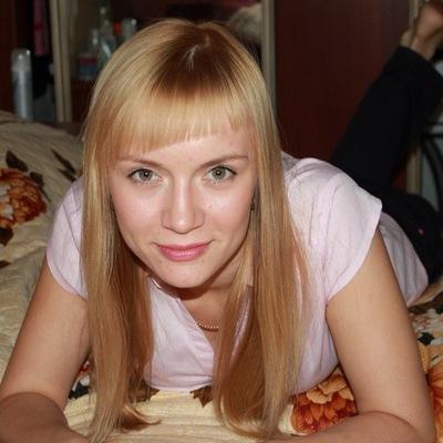 Алена Дергачева, 9 ноября , Омск, id23837230
