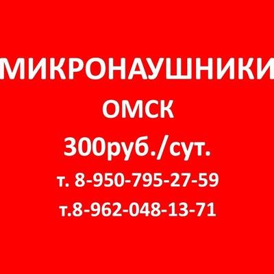 Всеволод Огурцов, 2 мая , Омск, id225623634