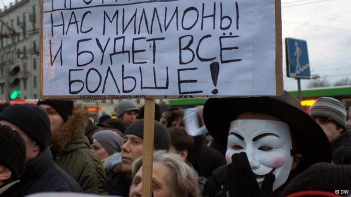 Гей борьба в москве