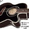 ★ Я - гитарист! ★ Музыка и гитара! ♫
