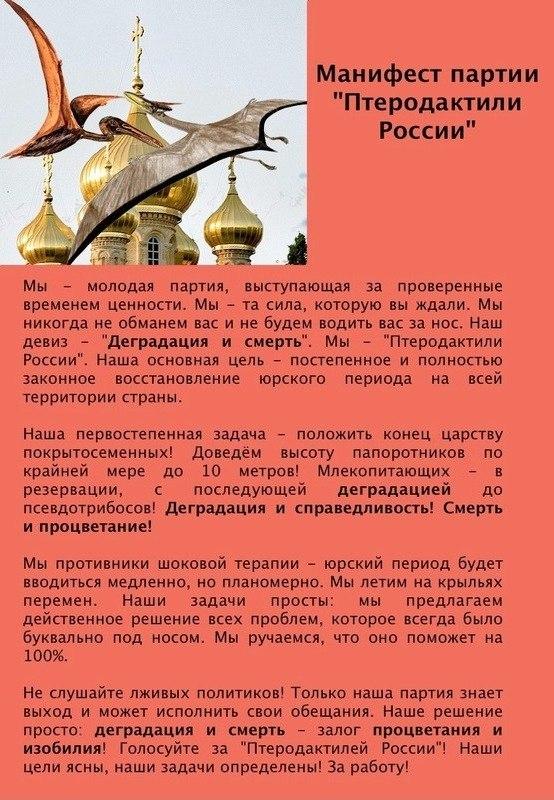 http://cs301315.userapi.com/u1248940/153434348/y_f013fbfa.jpg