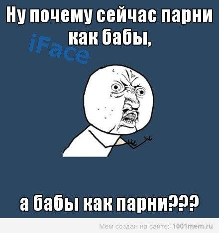 http://cs301315.userapi.com/u27619991/-14/x_7ea557a6.jpg