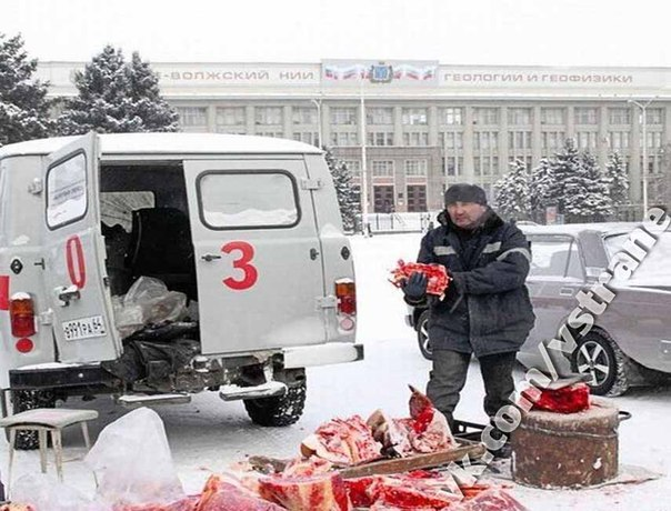 Номер поликлиники 3 ульяновск