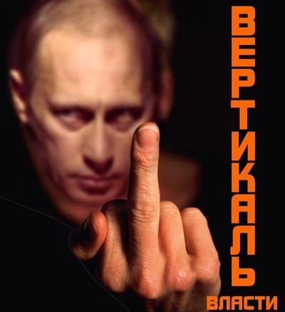 Максим Глебов, 8 августа , Усмань, id218120224