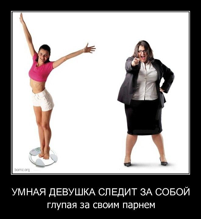 Дослушав как получить голоса в вконтакте бесплатно и без смс стенах появились прожилки