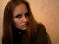 Екатерина Иванова, 15 февраля 1994, Пермь, id180756880
