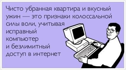http://cs301400.userapi.com/v301400380/4c0e/C6oR_dayV9w.jpg