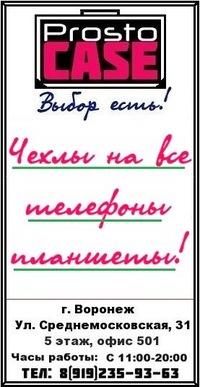 Дима Телегин, 7 апреля 1987, Волгоград, id147699392