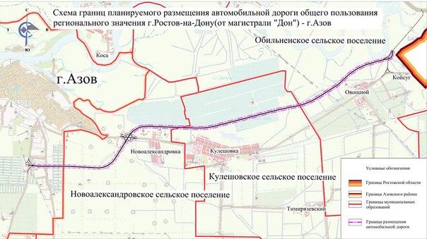 Новая дорога Азов-Ростов