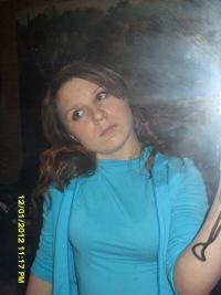 Анна Лазарева, 11 августа 1990, Мозырь, id161264734