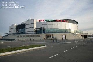 Ледовый дворец спорта Татнефть Арена.