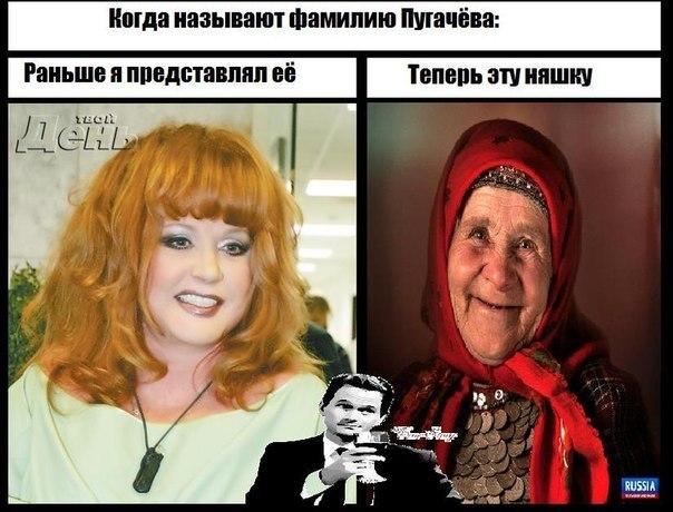 Alina perovskaya