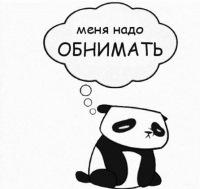 Колясик Хмельной, 27 октября , Омск, id141314856