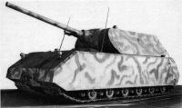 Maus Panzerkampfwagen, 25 мая 1992, Москва, id155717032