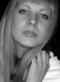Наталья Кошевая, 9 мая 1994, Краснодар, id162470771