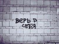 Серега Игрок, 16 декабря 1989, Волгоград, id174794529