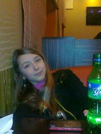 Алина Липская, 17 августа , Тернополь, id174983424