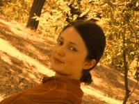 Мария Сороковская, 13 июля 1987, Одесса, id26604902