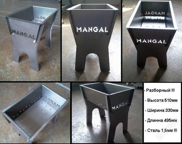 Оригинальные мангалы своими руками из металла размеры фото