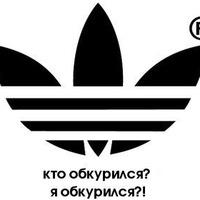 Царь Тюряги, Хабаровск, id227701018