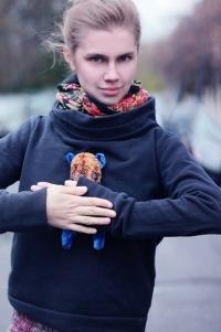 Дарья Мельникова, 9 февраля , Москва, id108216670