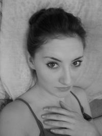 Татьяна Горошко, 12 февраля 1989, Гродно, id155717033