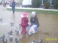 Лена Мачинская, 30 декабря , Минск, id165664820