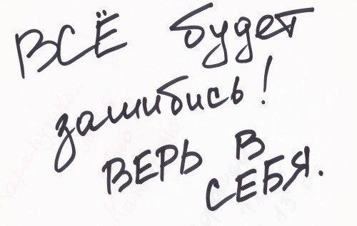 Вся жизнь - игра, играй красиво! | ВКонтакте
