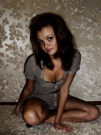 Алиса Красильникова, 7 декабря , Москва, id53634498