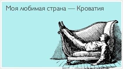 http://cs301404.userapi.com/v301404577/2145/7lMV-Qe9bV0.jpg
