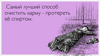 http://cs301404.userapi.com/v301404577/2a5c/orfiShccAUk.jpg