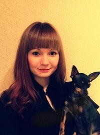 Дарья Хамьянова, 14 января , Екатеринбург, id56010946