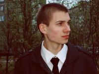 Андрей Старцев, 8 апреля , Ухта, id119251845