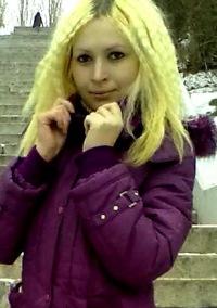 Анна Дрозденко, 23 марта , Саратов, id68370950