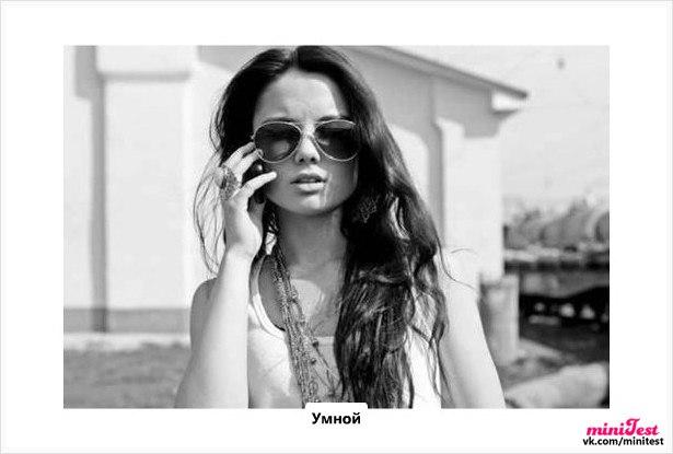 Лена Патеюк - фото №2