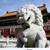 Весь Китай ~ китайский язык: обучение и переводы