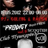 19.05.2012 The Prodigy-Scooter Party vol.5