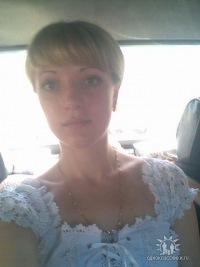 Татьяна Обласова, 3 апреля , Буй, id166188477