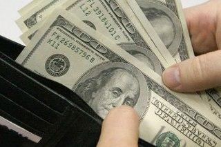 Канадский доллар кросс курс