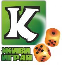 Кидай Кости, 27 марта , Сочи, id157886164