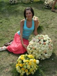 Екатерина Стрелец, 25 мая 1988, Мелитополь, id47375488