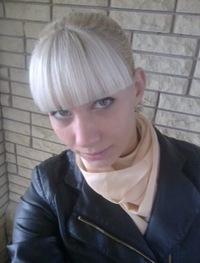 Маргарита Гладилина, 12 апреля 1990, Одесса, id162470708