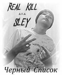 Real Kill