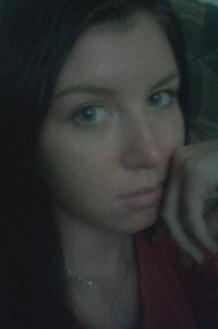 Кристина Петрова, 13 января , Казань, id100446366