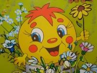 Льоха Куліковічь, 6 мая 1988, Луцк, id125948839