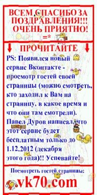 Катёночка Анисимова, 9 октября 1990, Тюмень, id133096107