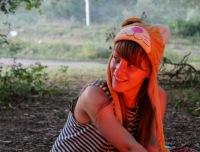 Екатерина Шульга, 26 ноября , Самара, id7437033