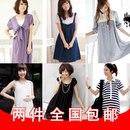 платья и туники для беременных. 23 разных платья<br>http://item.taobao.com/item.htm?id=9548110086<br>¥48-69 (в зависимости от выбранной модели)<br>Все товары в данном альбоме находятся в Китае.<br>Цены указаны в Юанях<br>Ориентировочный срок доставки