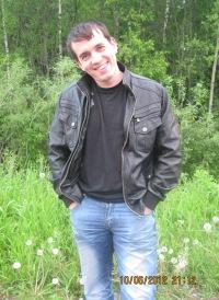 Вано Микушев, 25 апреля 1999, Львов, id124508666