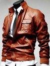 Кожаные Куртки Молодежные